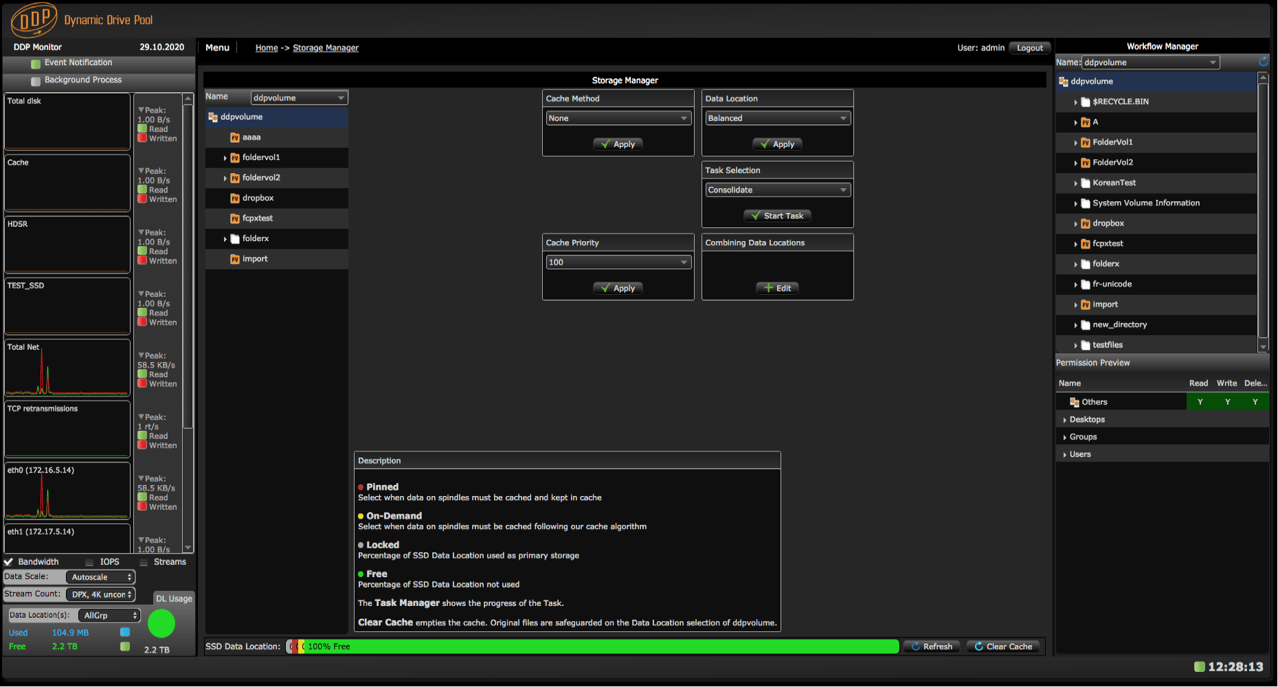 The Balanced Storage Manager screen